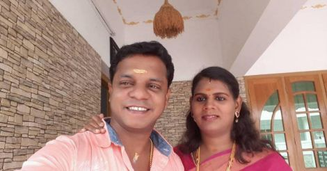 dharmajan-home