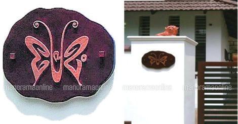 premam-house-anupama