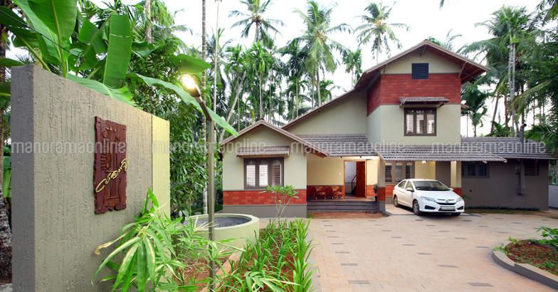 Low Budget Homes In Kerala 2017 | Flisol Home