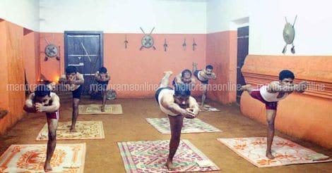 poomully-mana-yoga