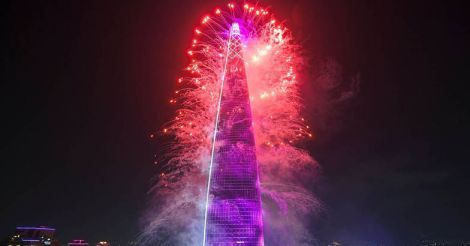 lotte tower lights
