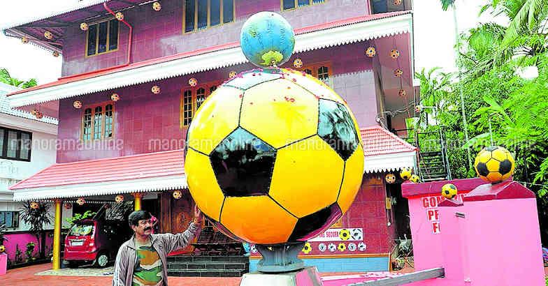 football-house