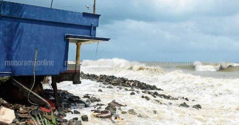 rough-sea-home