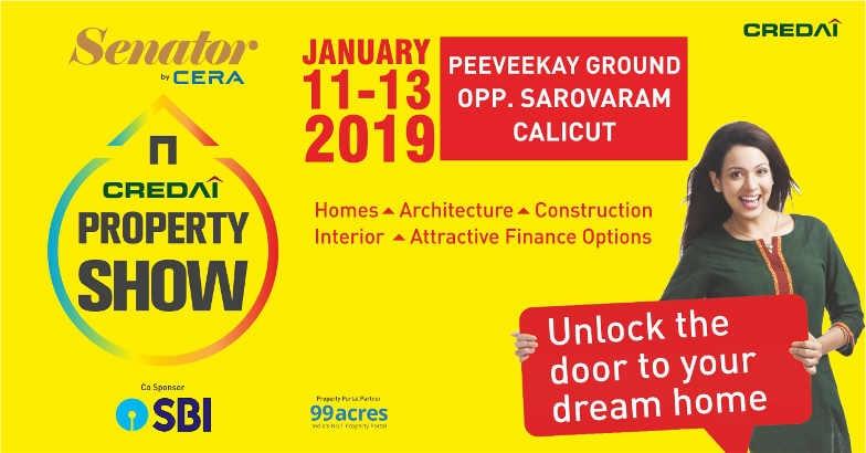 credai-property-show-2019