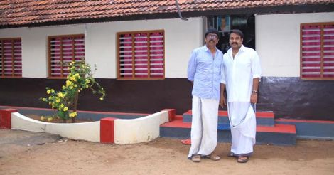 mohanlal-home
