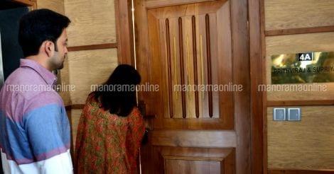 Prithviraj House in Kochi