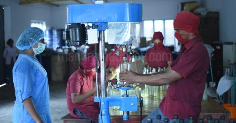 elements-coconut-oil-factory