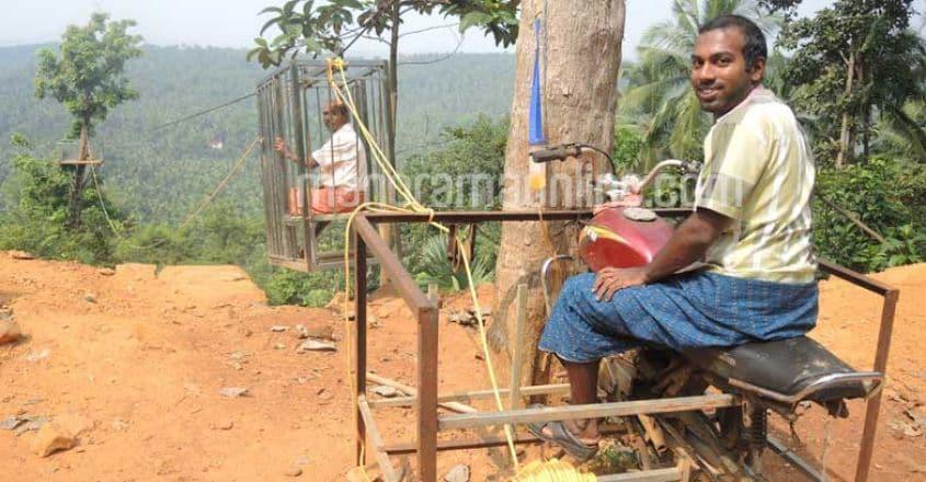 keerthichandran-romeo-in-ropeway