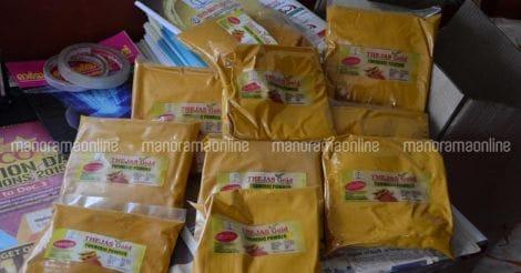 tejaswini-turmeric-powder