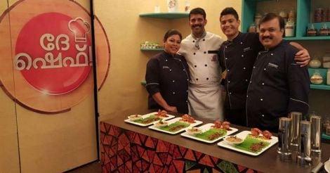 Chef Pradeep