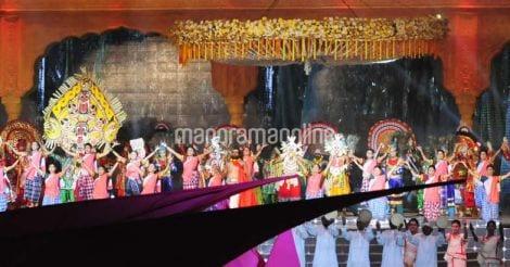 Arathi Pillai