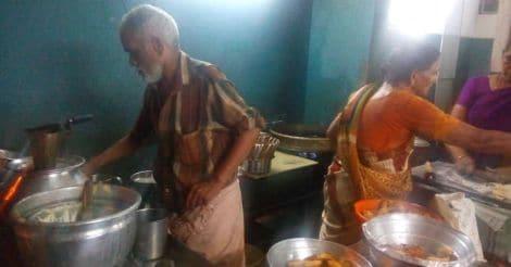 Balaji Tea