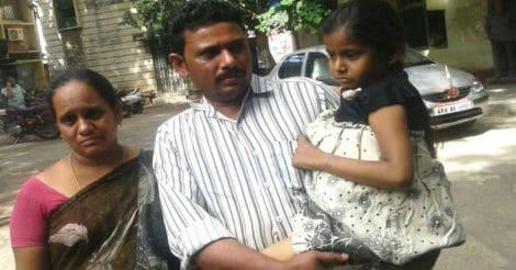 Harshitha Reddy