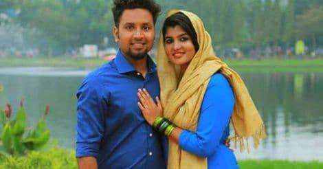 Ashkar-Fazna