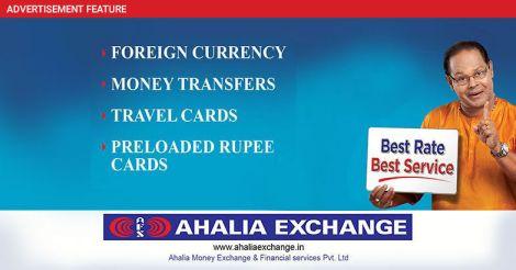 Ahalya Money Exchange