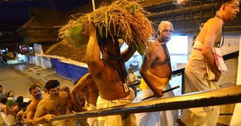 Niraputhari