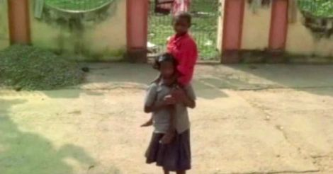 jharkhand girl