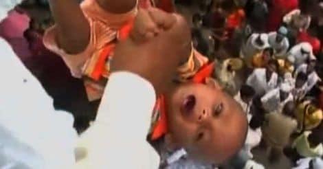 Throwing Babies