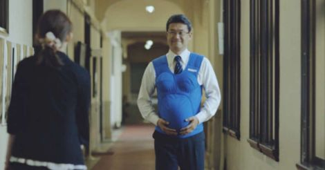 Pregnant Governor