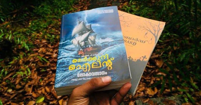 mecury-island-book
