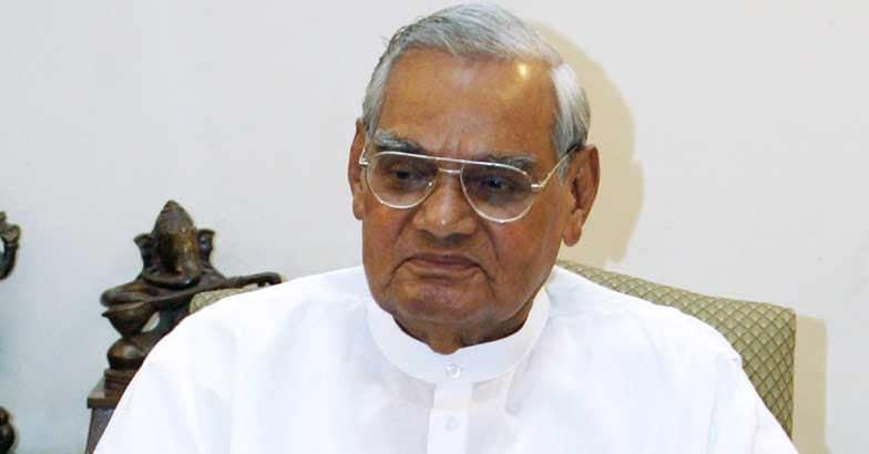 Image result for വാജ്പേയി