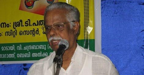 T.padmanabhan
