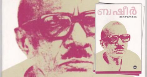 anarghanimisham2