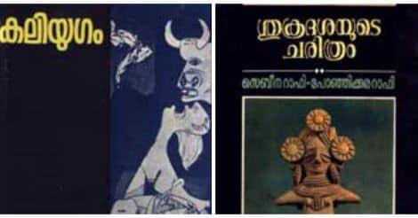 rafi-books