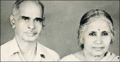 Vyloppilli Sreedhara Menon