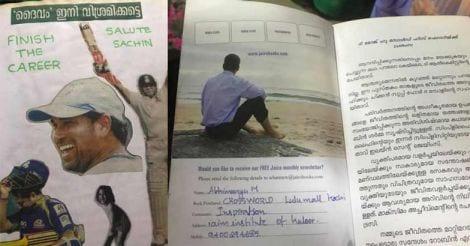 abhimanyu-book