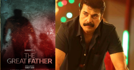 the-great-father-mammootty
