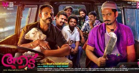aadu-poster