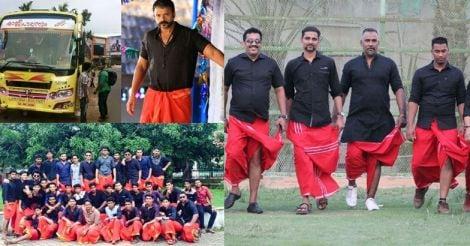 shaji-pappan-trend