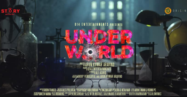 under-world-movie