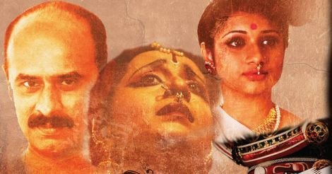 priyamanasam-movie