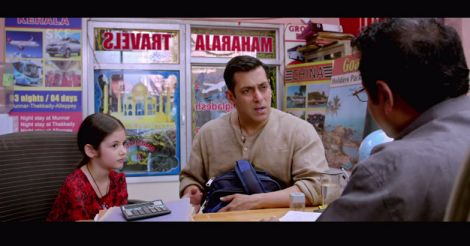 salman-khan-trailer