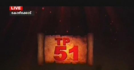 tp-51
