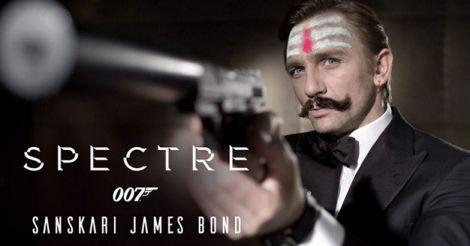 bond-troll