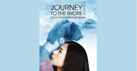 journey-to-the-shore