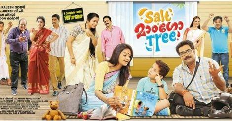 salt-mango-tree-review