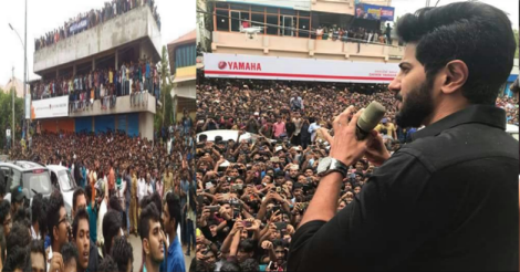 dulquer-crowd