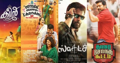 pongal-release