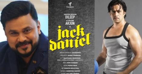 dileep-arjun-jack-daniel