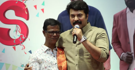 indrans-mammootty