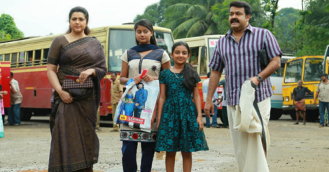 drishyam-movie