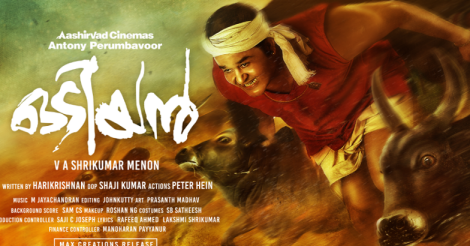 odiyan-poster