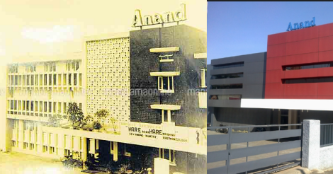 anand-theatre