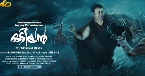 odiyan-poster-2