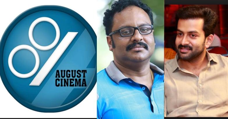 august-cinemas-prithvi