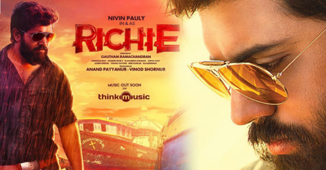 richie-review